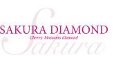さくらダイヤモンド ジュエリーコレクション。シンプル・桜の花のデザイン・ラージストーンなどを含めたベーシックラインからハイクラスまで様々なジュエリーをご提案。