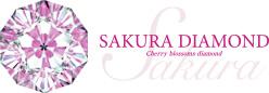 さくらダイヤモンド公式サイト ダイヤモンドジュエリー、エンゲージリング、マリッジリングのダイヤモンドに可憐な桜の花を咲かせました